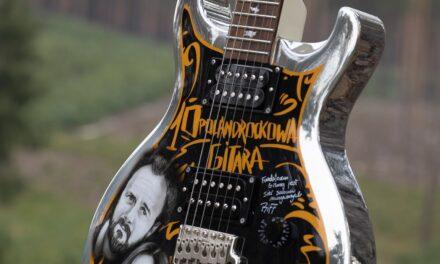 Jubileuszowa gitara Szymona Chwalisza