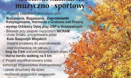 Smaki Jesieni na Końcu Świata (ZAPROSZENIE)